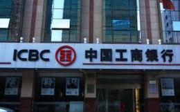 2 ngân hàng lớn Trung Quốc ngừng cho vay