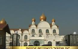 'Điện Kremlin' phiên bản Trung Quốc: Nhái vỏ hoành tráng, nội thất quá... tệ