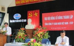 CPH Tổng CT Chăn nuôi Việt Nam: Bất ngờ SSIAM nắm giữ 12% vốn