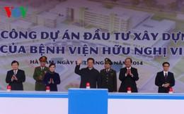 Khởi công xây mới cơ sở 2 của Bệnh viện Bạch Mai và Việt Đức