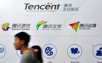 Tencent là công ty châu Á đầu tiên có giá trị hơn 500 tỷ USD