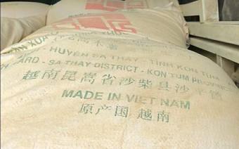Phanh phui hành vi trộn chất độc cyanuric acide gây suy thận vào thức ăn chăn nuôi