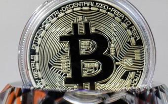 """Một tin vui cho những ai muốn đầu tư vào bitcoin nhưng chưa """"vào sân"""" vừa mới xuất hiện!"""