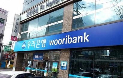 Woori Bank được mở thêm 5 chi nhánh và 1 phòng giao dịch