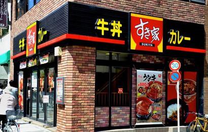 """Thị trường Việt Nam là """"mỏ vàng"""" cho các nhà hàng Nhật Bản"""