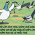 Bài học cuộc sống từ câu chuyện hai chú chim: Hại mình, hại người vì thiếu hiểu biết và nóng giận