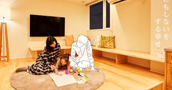 Công ty bất động sản cung cấp căn hộ có sẵn vợ con để khách hàng trải nghiệm