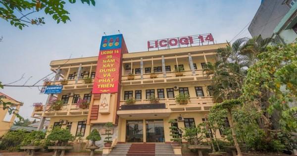 Cổ phiếu lập đỉnh, Licogi 14 chia cổ tức bằng cổ phiếu tỷ lệ 10%