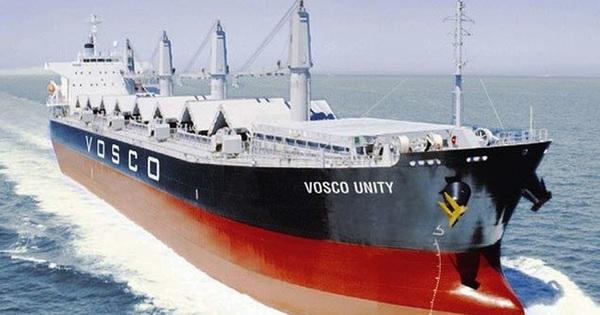 Vosco bất ngờ báo lãi 194 tỷ đồng quý 4 nhờ khoản thu nhập khác