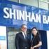 Trải nghiệm dịch vụ ngân hàng hàng đầu Hàn Quốc ngay tại Việt Nam