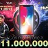 iPhone X giá 11 triệu: Cuộc chơi lớn của VinID và Adayroi.com, duy nhất 24/11