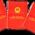 Sổ đỏ bắt buộc ghi tên cả gia đình: Bộ Tài nguyên và Môi trường chính thức lên tiếng