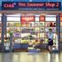 CIAS tăng mức chi trả cổ tức 2017 lên 40% và chốt ngày chi trả đợt 1