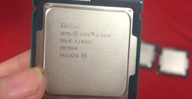 Một bộ vi xử lý Intel được sản xuất tại Việt Nam