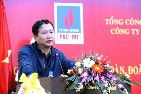 Ông Trịnh Xuân Thanh thời còn công tác ở PVC.