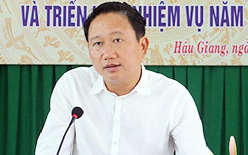 Trịnh Xuân Thanh thời còn đương chức