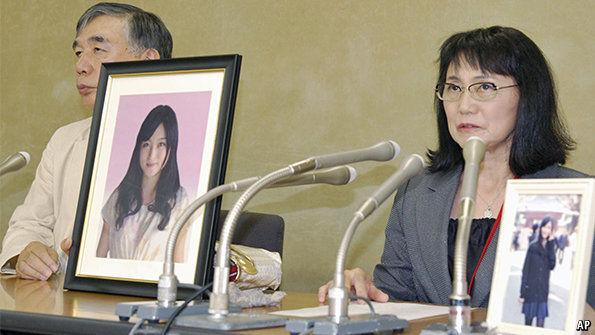 Gia đình cố Matsuri Takahashi
