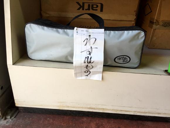 Hình ảnh chiếc túi của vị khách bỏ quên