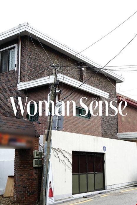 Căn biệt thự cao cấp mới mua trị giá hơn 81 tỉ đồng tại Samseong-dong của Jeon Ji Hyun