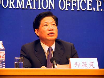 Hình ảnh Trịnh Tiêu Du khi còn đang đảm nhiệm chức vụ Cục trưởng. (Ảnh: Nguồn Internet).