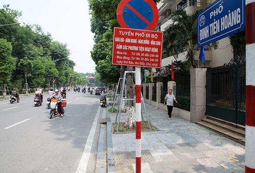 Hà Nội lên phương án mở thêm nhiều tuyến phố đi bộ để cấm xe máy vào nội đô năm 2030. (Ảnh: Internet)