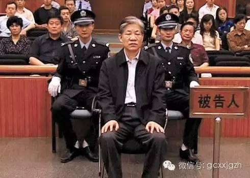 Hình ảnh của Trịnh Tiêu Du ở phiên tòa xét xử. (Ảnh: Nguồn Internet).
