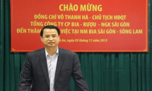 Ông Võ Thanh Hà.