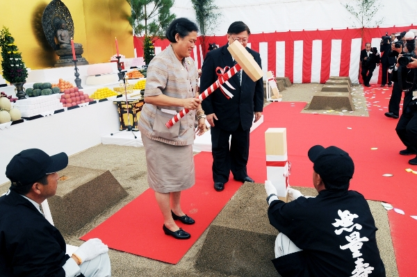 Công chúa Sirindhorn trong chuyến công du tại Nhật Bản.