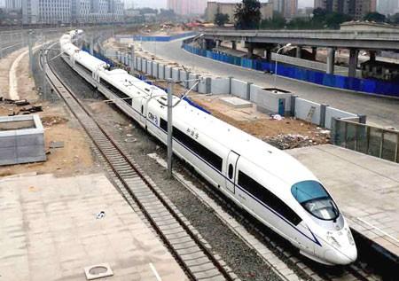 Đường sắt tốc độ cao cần hơn 13.700 người để hoạt động - Ảnh 1.