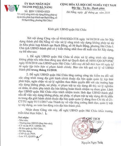Đà Nẵng: Sẽ tháo dỡ phần sai phạm ở Khu phức hợp khách sạn Bạch Đằng - Ảnh 2.