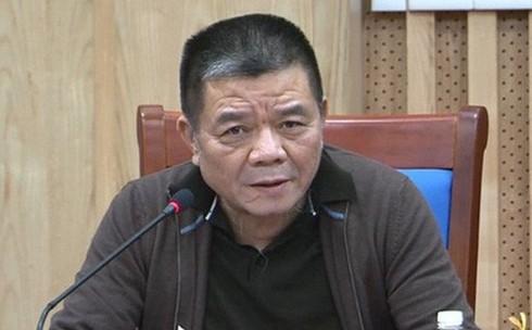 """Ông Trần Bắc Hà bị bắt: Bài học """"xương máu"""" cho 1 số lãnh đạo ngân hàng - Ảnh 1."""