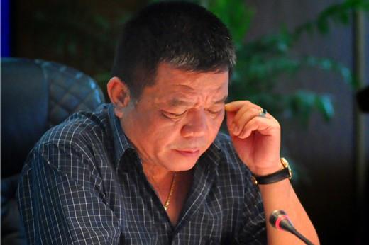 Khung hình phạt nào cho tội danh của ông Trần Bắc Hà ở BIDV? - Ảnh 1.