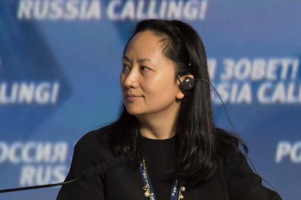 Sự thật Giám đốc tài chính Huawei bị bắt sở hữu 3 cuốn hộ chiếu Hong Kong - Ảnh 1.