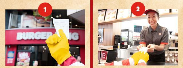 """Chiến dịch giúp Burger King """"cắn trộm"""" McDonald's Nhật Bản: Làm ra chiếc Big King giống hệt Big Mac, nhưng... ngon hơn! Cho khách mua đổi mọi thứ có chữ big để lấy khuyến mại - Ảnh 3."""