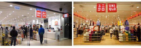 Chiêu thức kinh doanh giúp các nhãn hàng Tàu đội lốt Nhật, Hàn như Miniso, Mumuso bỏ túi doanh thu hàng tỷ USD mỗi năm - Ảnh 2.