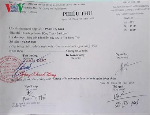 Nợ lương, nợ BHXH ở Quảng Ninh: Có đơn vị nợ đến hàng chục tỷ đồng - Ảnh 2.