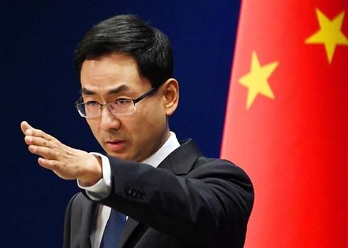Trung Quốc phủ nhận cáo buộc thao túng tiền tệ - Ảnh 1.
