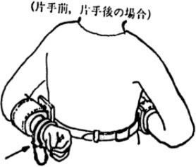 """Sự thật trần trụi về cuộc sống """"địa ngục trần gian"""" trong nhà tù Nhật Bản - Ảnh 7."""