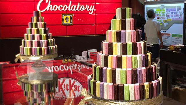 Bài học thi công thương hiệu từ Kit Kat Nhật Bản: Tuyệt chiêu biến 1 sản phẩm ngoại thành biểu tượng của cả đất nước - Ảnh 5.