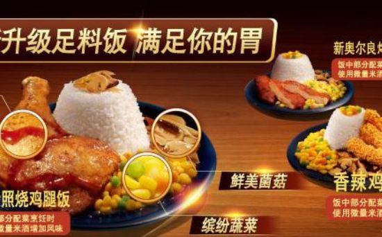 Giải mã kỳ tích KFC Trung Quốc: Lớn mạnh bất chấp hàng quán vỉa hè, đối thủ sao chép hay người dùng khó tính - Ảnh 4.