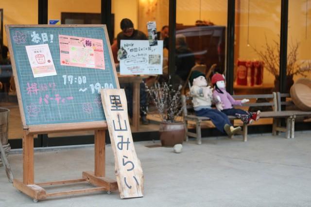 Quá trình đô thị hóa đang buộc 1 vài thị trấn nhỏ ở Nhật Bản phải 1 vàih tân hoặc đối diện có nguy cơ biến mất - Ảnh 1.