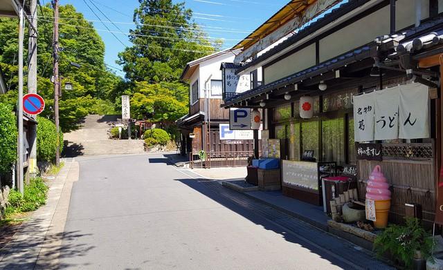 Quá trình đô thị hóa đang buộc 1 vài thị trấn nhỏ ở Nhật Bản phải 1 vàih tân hoặc đối diện có nguy cơ biến mất - Ảnh 2.