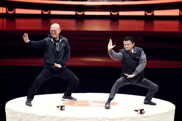 Jack Ma tuyên bố sắp rời Alibaba để đi dạy học trở lại - Ảnh 1.