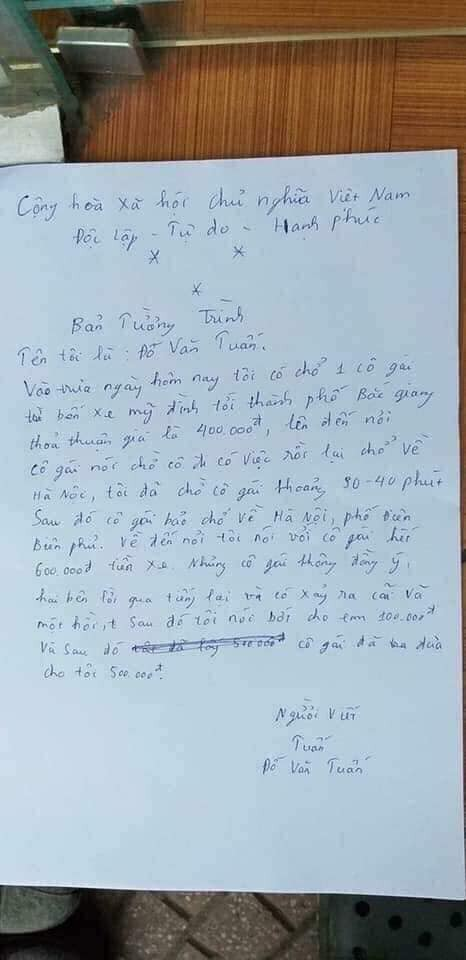 Tài xế xe ôm Văn Minh nói lí do chặt chém cô gái 500.000 đồng cho quãng đường gần 10km - Ảnh 1.
