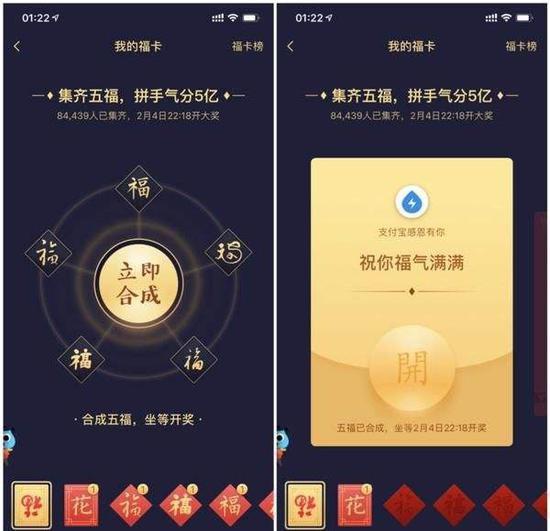 Độc chiêu của Jack Ma: Chi hơn 70 triệu USD lì xì cho khách hàng qua Alipay, chẳng ai thoát khỏi hệ sinh thái dịch vụ khổng lồ của Alibaba! - Ảnh 2.