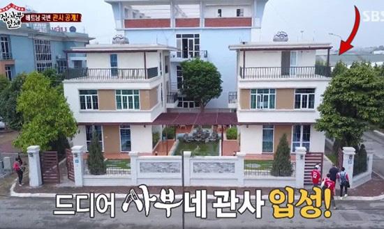Ngắm căn nhà của thầy Park Hang Seo ở Hà Nội - Ảnh 2.