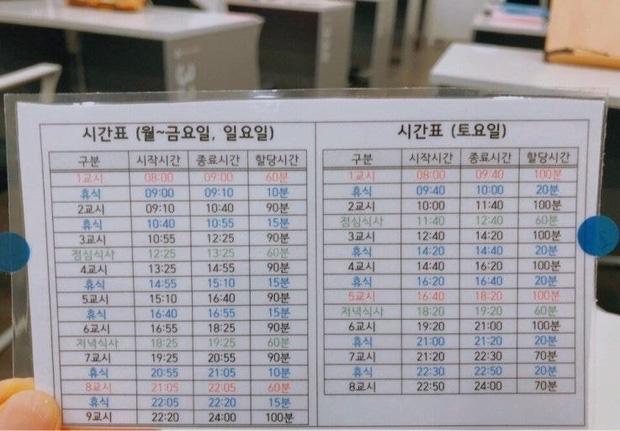 """Đột nhập phòng học """"biệt giam trắng"""" khiến con phát điên của giới nhà giàu Hàn Quốc: Không được ra ngoài đi vệ sinh, camera 24/24 giám sát - Ảnh 3."""