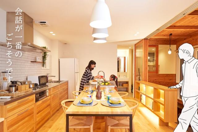 Bán nhà đỉnh cao: Cung cấp căn hộ có sẵn vợ đẹp con xinh để khách hàng trải nghiệm - Ảnh 3.