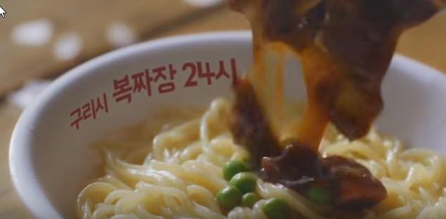 Mặt trái của dịch vụ giao đồ ăn nhanh ở Hàn Quốc: Văn hóa sống vội, thực khách kén ăn khiến nhiều shipper trả giá bằng cả mạng sống nhằm mang lại trải nghiệm ẩm thực tốt nhất! - Ảnh 6.