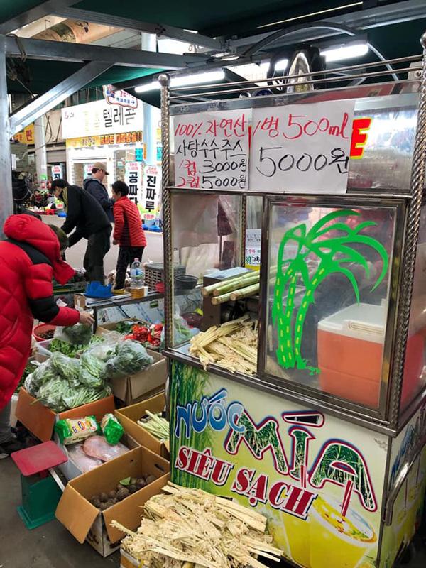 Món ăn đường phố Xôi lạc - bánh khúc đây bất ngờ xuất hiện ở Hàn Quốc với giá cao hơn ở Việt Nam gấp 3-4 lần - Ảnh 3.